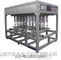 動態機械載荷試驗機 BR-PV-DML