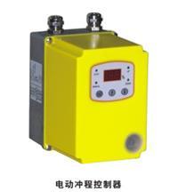 米顿罗电动冲程调节器 米顿罗电动冲程调节器