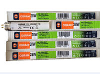欧司朗T5灯管  35W进口管 LUMILUX HE 高光效直管荧光灯 G5灯头1.2米