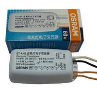 欧司朗电子镇流器 ET-A 60 卤素灯电子变压器 普及型 ET-A 60