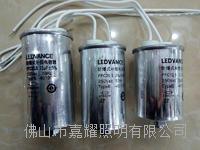 朗德万斯LEDVANCE 电容 防爆补尝电容PFC6.S ,12, 15, 20, 25, 32, 30, 50μF PFC6.S ,12, 15, 20, 25, 32, 30, 50μF