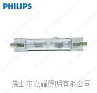 飞利浦户外照明灯具 MHN-TD-70W/150W双端金卤灯管 MHN-TD