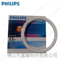 飞利浦环形灯管TL5 22W32W40W三基色环形荧光灯 T5C Essential