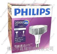 飞利浦工业照明灯 HIL系列 LED天棚灯泡 HIL