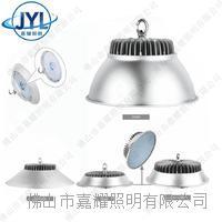 供应JY902-LED80W/100W/120W/150W工厂专用灯批发