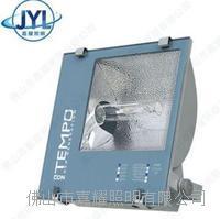 佛山嘉耀照明250W/400W防水泛光灯/佛山广告灯 JY350