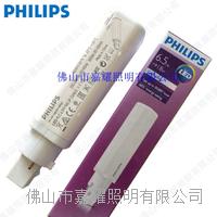 飞利浦LED插拔管 PLC 2P 6.5W PLC-6.5-18W
