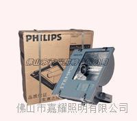 飞利浦泛光灯RVP250 70W/150W单端钠灯具 RVP250
