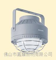 飞利浦BY200P-15W/27W/35WLED平台灯 BY200P
