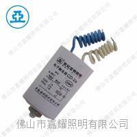 上海世纪亚明CD2a金卤灯触发器 CD-2a