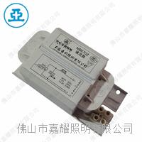 上海世纪亚明NBE70Z经济型钠灯镇流器现货促销 NBE