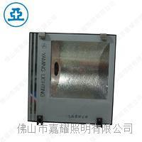 上海世纪亚明泛光灯ZY303-250W单端投光泛光灯 ZY303