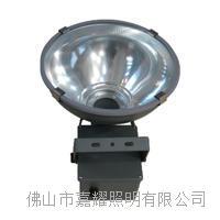 佛山照明FSL 250WHID投光灯 HID