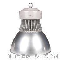 佛山照明超炫二代系列LED工矿灯 超炫二代