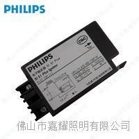 飞利浦SI51触发器250W-1000W金卤灯触发器 SI51 PLUS