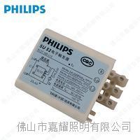 飞利浦SU52电子触发器1800W2000W金卤灯启动器 SU52