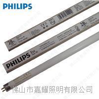 飞利浦T5经济型1.2米 28W/865三基色灯管 Essential经济型