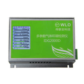 PM2.5二氧化碳温湿度VOC检测仪