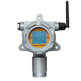 无线信号传输固定式正戍烷检测仪