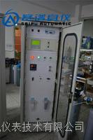 西安赛谱供应在线红外甲烷分析系统CH4
