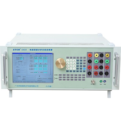 ETCR5400电能质量分析仪检定装置