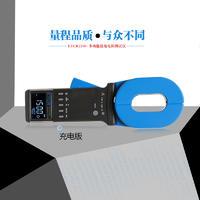 多功能钳形接地电阻仪 ETCR2200