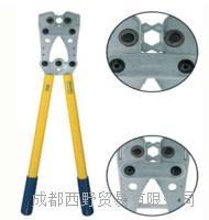 德国柯劳克 KLAUKE 用于标准型 25-150mm² 压接电缆端子和接续端子的 K09 /K09 SP 压接工具 K09 /K09 SP