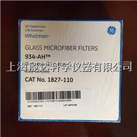 whatman无粘合剂玻璃微纤维滤纸 1827-110