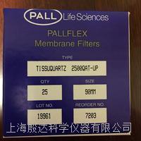 PALL过滤膜7203  7203
