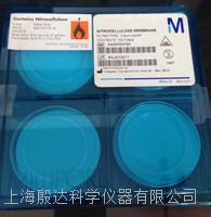 millipore混合纤维表面滤膜aawp04700 AAWP04700