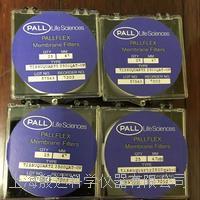 PALL石英滤膜7202 7202