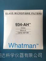 whatman无粘合剂玻璃微纤维滤纸1827-090 1827-090