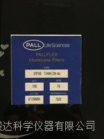 PALL石英滤膜7222