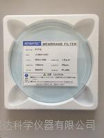 advantec滤膜 J100A142C J100A142C