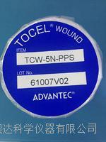 ADVANTEC滤芯TCW-5N-PPS TCW-5N-PPS