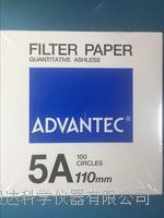ADVANTEC定量滤纸NO.5A NO.5A 110mm
