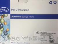 PALL GHP膜Acrodisc针头式过滤器4563  4563
