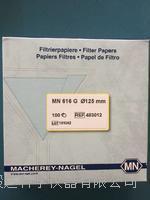 MN无磷过滤纸483012  483012