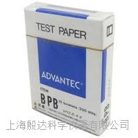 advantec试纸 BPB BPB