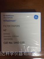 whatman定量滤纸1442-1110 1442-110