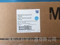 Millipore Millipak40终端过滤器MPGL02GH2 MPGL02GH2