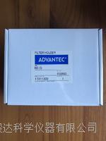 ADVANTEC玻璃微量分析过滤漏斗KGS-25  KGS-25