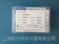 ADVANTEC PTFE亲水膜H050A047A  H050A047A