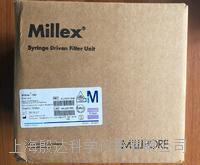 Millipore Millex-GN 尼龙 针头过滤器SLGNX13NK  SLGNX13NK