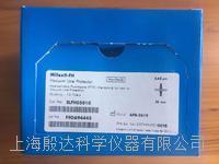 Millipore  疏水性PTFE膜过滤器 SLFH05010 slfh05010