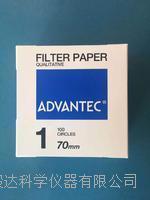 advantec 定性滤纸 NO.1  NO.1  70mm