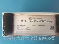 PALL PTFE圆盘滤膜66155  66155