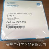 whatman玻璃纤维滤纸GF/C1822-090  1822-090