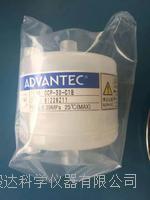 ADVANTEC囊式过滤器CCP-30-C1B  CCP-30-C1B