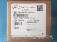 PALL疏水性过滤器AB05PFR2PVH4  AB05PFR2PVH4